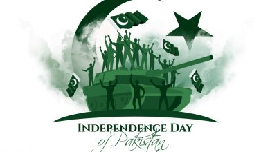 Photo of The 73rd Independence Day of Pakistan 2019