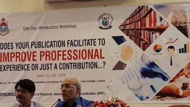 Photo of Publications Enhance Professional Experience or just Contributions – University of the Punjab