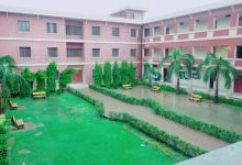 Photo of University of Education Township Campus College Road Lahore Pakistan