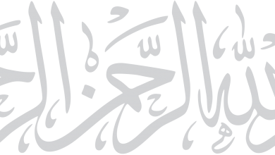 Photo of Bismillah in the name of Allah the most beneficent the most merciful images