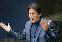 Photo of Pakistan Prime Minister Imran Khan Full Speech at 74th UNGA