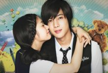 Photo of Playful Kiss Episode 14 with English Subtitles | Best Romantic South Korean Drama