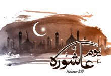 Photo of The Day of Ashura HD Wallpapers | Muharram Images | Posts for Facebook
