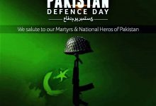 Photo of We Salute Our Heroes | Pakistan Defence Day 2019 | National Event