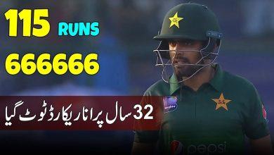 Photo of Babar Azam Brilliant Century Against Sri Lanka in 2nd ODI in Karachi