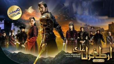 Photo of Ertugrul Ghazi: Just drama Or Propaganda? | Must Read