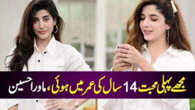 Photo of I First Fell in Love at the Age of 14 – Maura Hussain