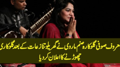 Photo of Singer Sanam Marvi Has Announced That She Will Quit Singing – Report