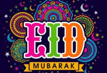 Photo of Eid ul Adha 2021 Mubarak | Images / Wallpapers
