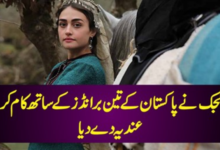 Photo of Isra Belgium Hinted at Working with 3 Pakistani Brands | Urdu / English