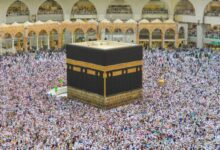 Photo of The Deadline For Receiving Applications For Hajj Registration | Pilgrimage