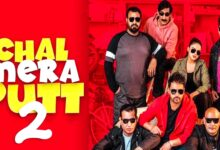 Photo of Chal Mera Putt 2 (2020) | Amrinder Gill | Simi Chahal