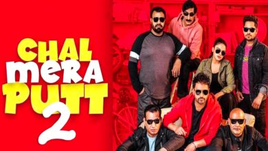 Photo of Chal Mera Putt 2 (2020)   Amrinder Gill   Simi Chahal