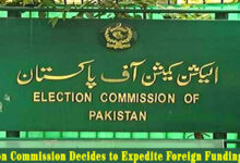 Photo of Election Commission Decides to Expedite Foreign Funding Cases