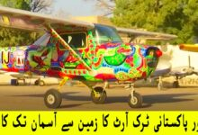 Photo of Famous Pakistani Truck Art Journey From Earth To Sky