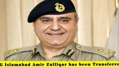 Photo of IG Islamabad Amir Zulfiqar has been Transferred