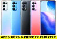 Photo of Oppo Reno 5 Price in Pakistan | Sayfjee