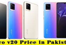 Photo of Vivo v20 Price in Pakistan | Sayfjee