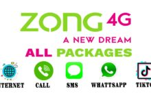 Photo of Zong Internet, Call, SMS , WhatsApp Packages | Daily, Weekly, Monthly | Sayfjee